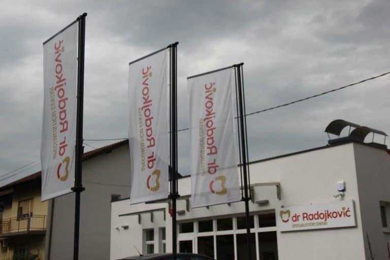Dvorište Doktor Radojković